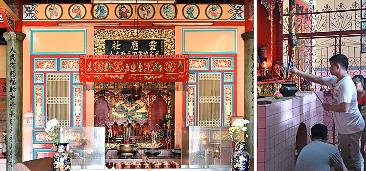 Leng Eng Seah Temple by Adrian Cheah
